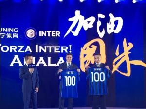 Conferenza a Nanchino