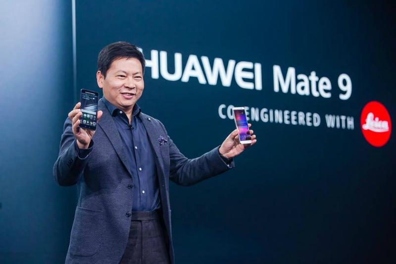 Huawei-Mate-9-Edizione-lusso