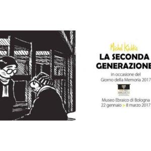 giorno della memoria 2017 bologna