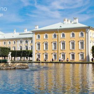 Oroscopo 2017 Capricorno, San Pietroburgo