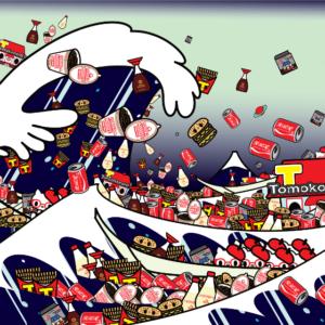 Deodato Arte- Tomoko brand-mondadoribook - Hokusai-The Great Wave of Kanagawa