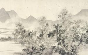 Pergamena di Lan Ying