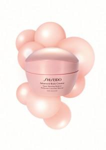 Shiseido Super Slimming Reducer - Body Creator